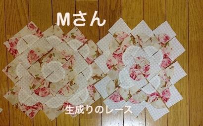 IMG_5581-2.jpg