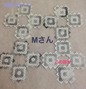 IMG_5997-2.jpg