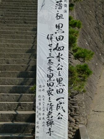seiganji2.jpg