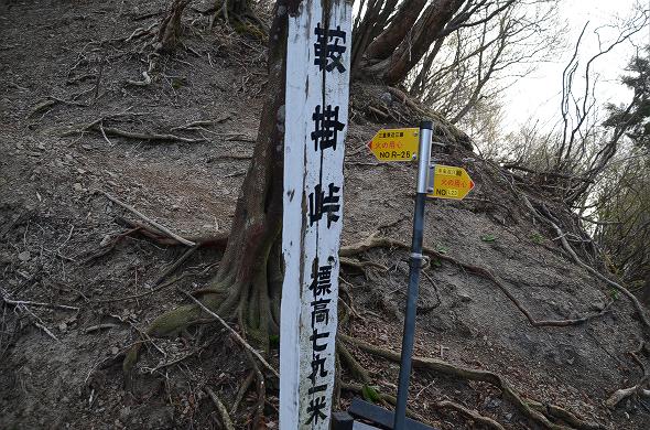 小隠里@鈴鹿山脈最高峰の御池岳へ