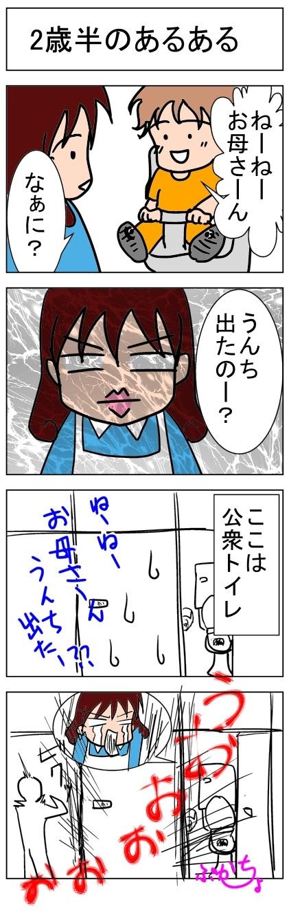 blog04-31.jpg