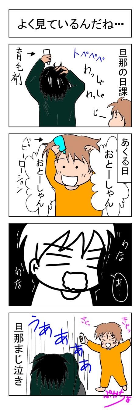 blog04.jpg