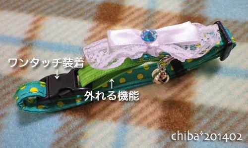 chiba14-02-151.jpg