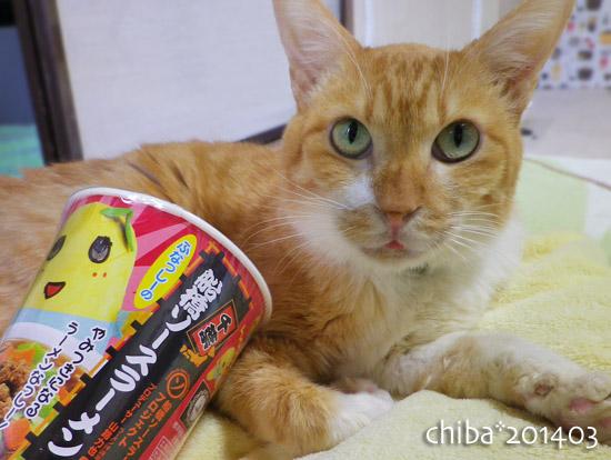 chiba14-03-59.jpg