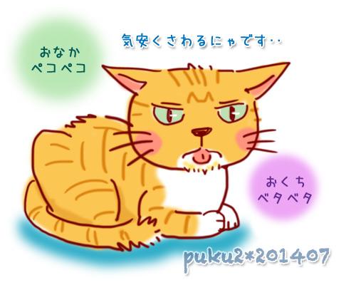 chiba14-07-006x.jpg
