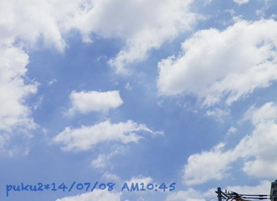 kumo14-07-02.jpg