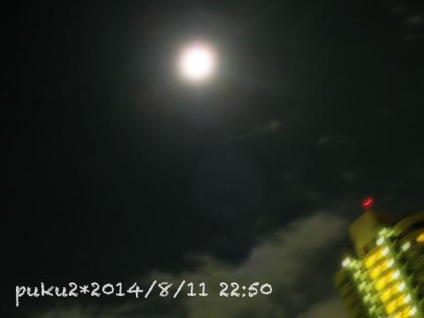 moon20140811-2.jpg