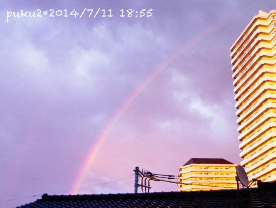 niji14-07-11-1.jpg