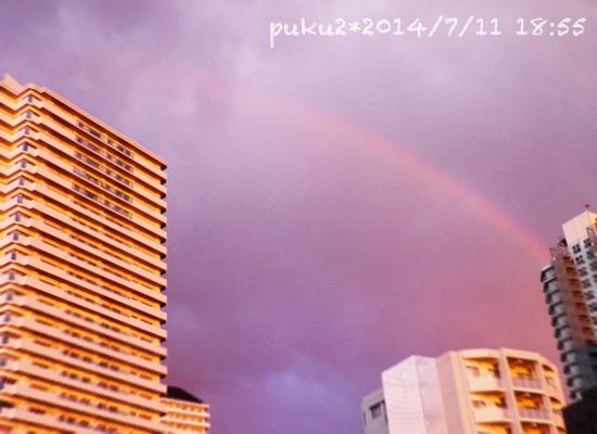 niji14-07-11-2.jpg