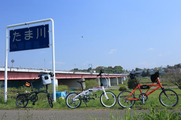 140419_1現像たま川3台