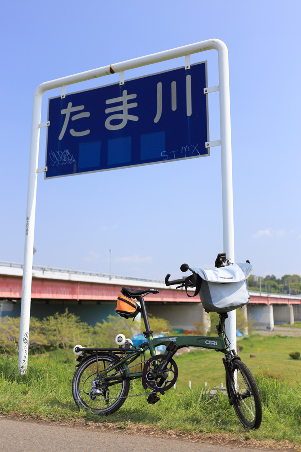 140419_1現像たま川オリバイクM10