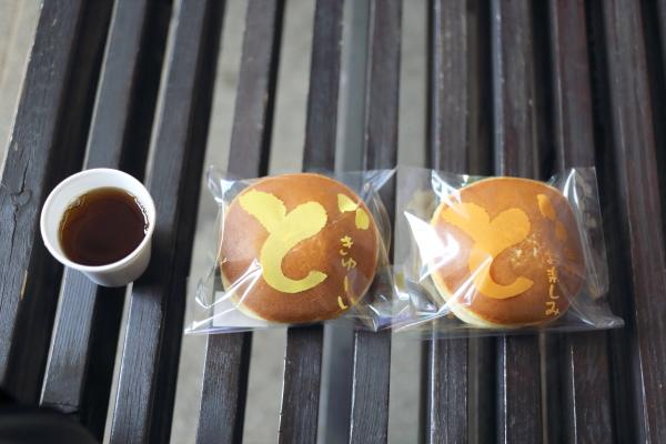 IMG_2360現像_志ち乃どらやき&コーヒー現像