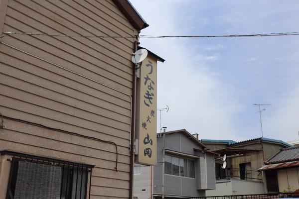IMG_2697現像_うなぎ山田現像
