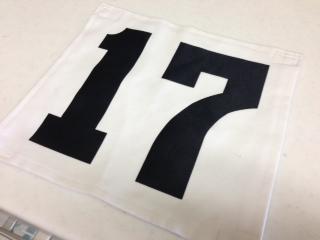 背番号17