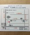 FIRST FLOOR14