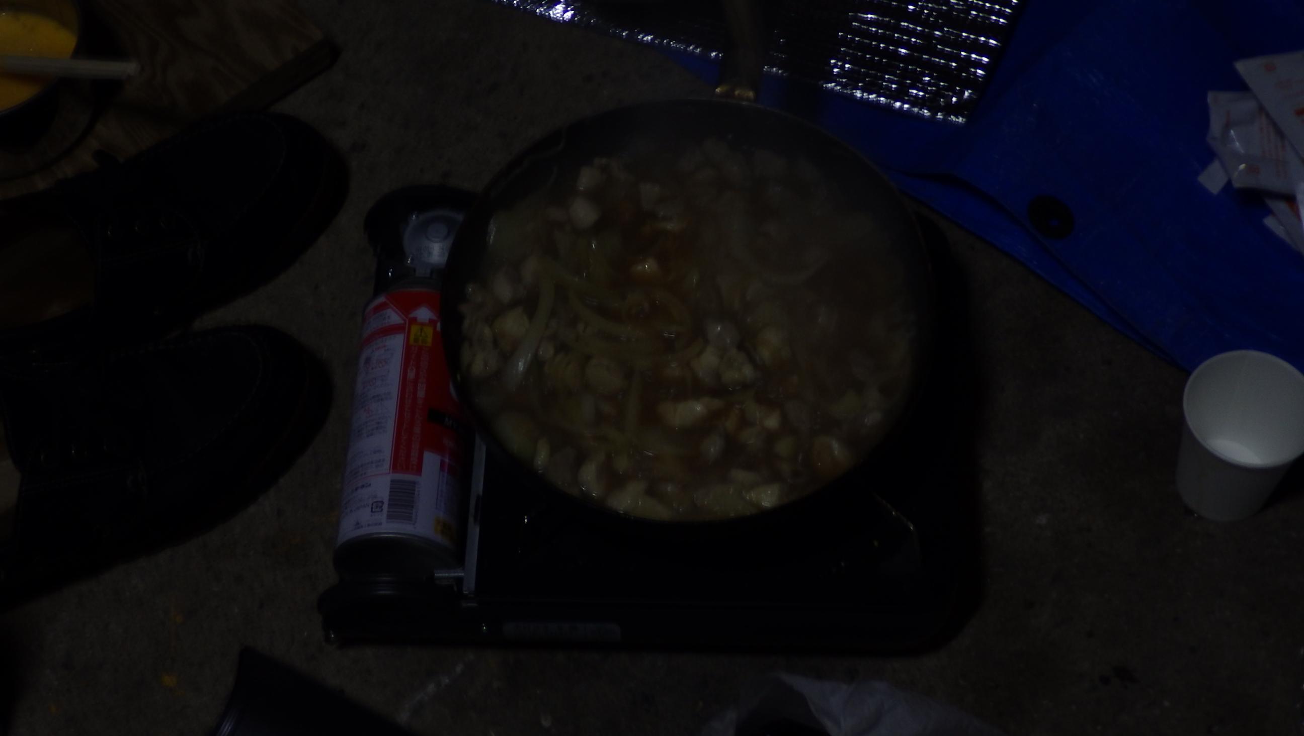 mejiro