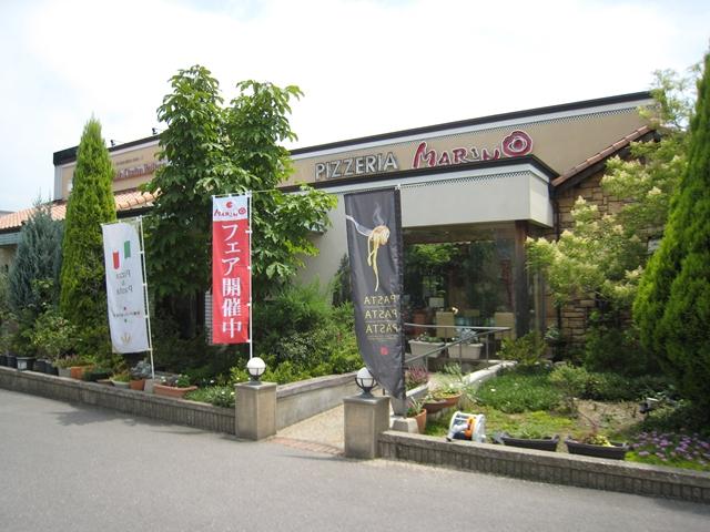ピッツェリア マリノ 高松店