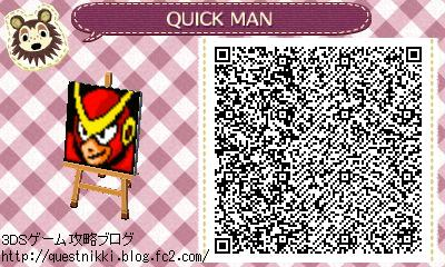 クイックマン(Quickman)