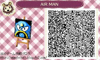 エアーマン(Airman)