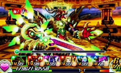 パズドラZ 攻略 守護龍・アヴァロンドレイク 倒し方 守護龍の絵馬 黄金郷の守護者