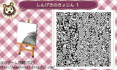 shingekinokyojin4001.jpg
