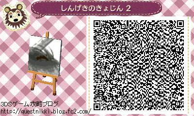 shingekinokyojin4002.jpg