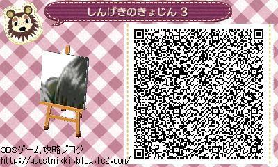 shingekinokyojin4003.jpg