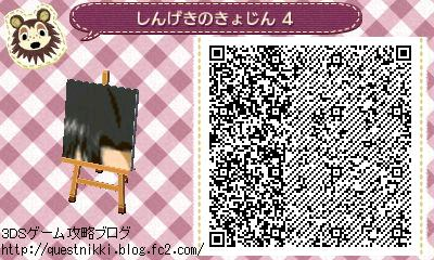 shingekinokyojin4004.jpg