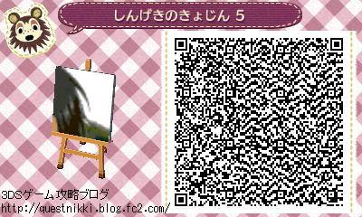 shingekinokyojin4005.jpg