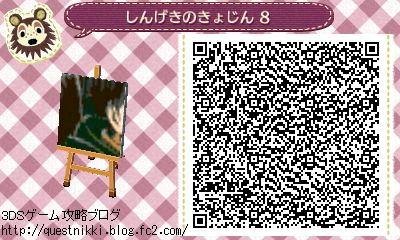 shingekinokyojin4008.jpg