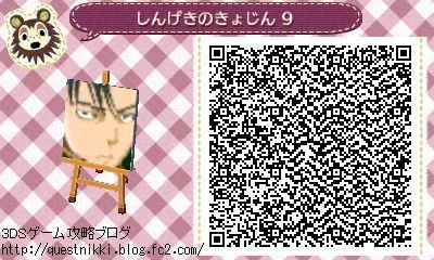 shingekinokyojin4009.jpg