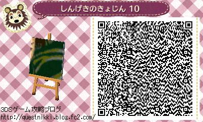 shingekinokyojin4010.jpg