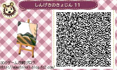 shingekinokyojin4011.jpg