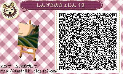 shingekinokyojin4012.jpg
