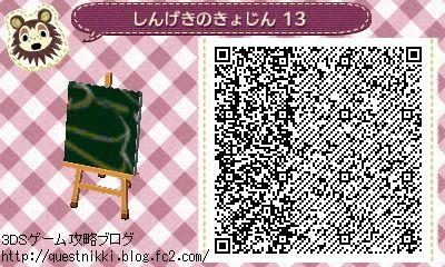 shingekinokyojin4013.jpg