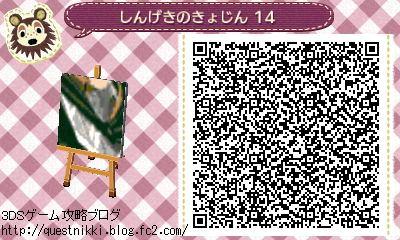 shingekinokyojin4014.jpg