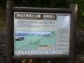 takabuto01.jpg