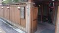 towada01.jpg