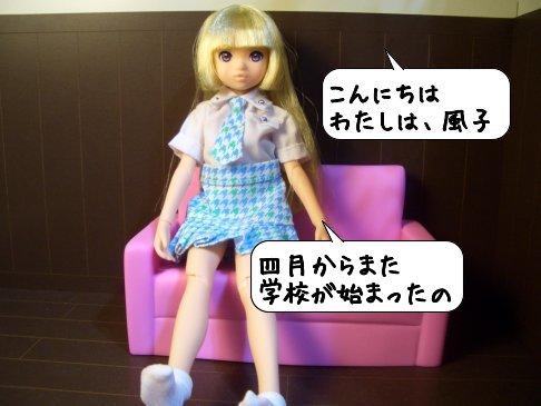 20140510_142056.jpg