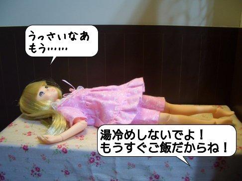 20140511_001.jpg