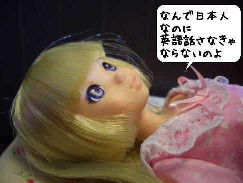 20140511_003.jpg