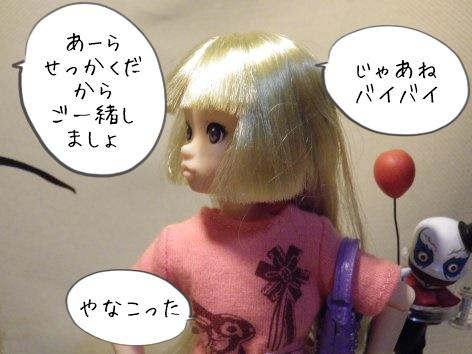 20140727003.jpg