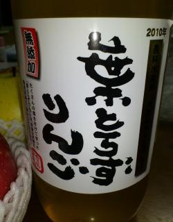 DSC_2767縺倥e繝シ縺兩convert_20140228212751
