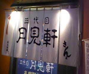 1393580464246縺、縺阪∩縺代s_convert_20140309145343