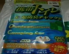 DSC_3760_convert_20140826204028.jpg