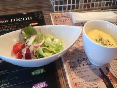 lapa+salad_convert_20140309154911.jpg