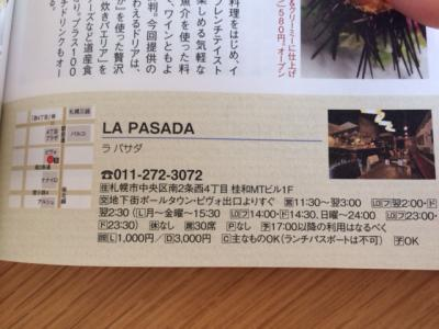 lapasad+info_convert_20140309154458.jpg