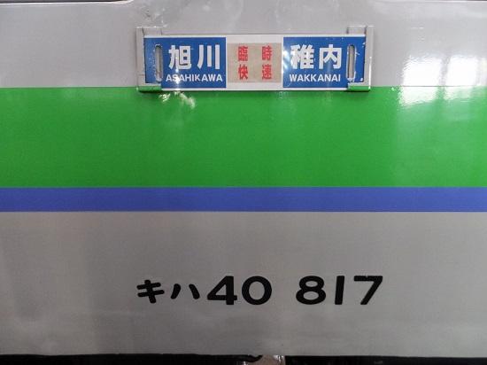 DSCF5015.jpg