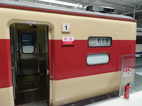 DSCF6525.jpg