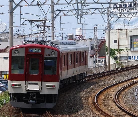 DSCF7030.jpg